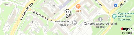 Управление инвестиций и международных связей Липецкой области на карте Липецка