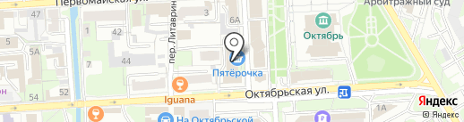 Дёмина-Стиль на карте Липецка