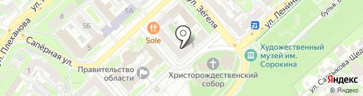 Либерально-демократическая партия России на карте Липецка