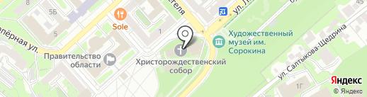 Христо-Рождественский кафедральный собор на карте Липецка