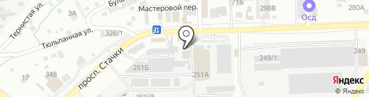 Kit Video на карте Ростова-на-Дону