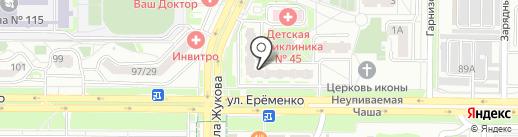 Фотокопия на карте Ростова-на-Дону
