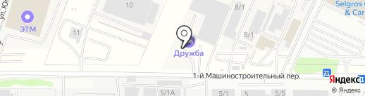 Дружба на карте Ростова-на-Дону