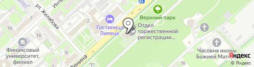 Управление ЗАГС Администрации г. Липецка на карте Липецка