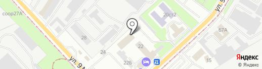 А.В.Сервис на карте Липецка