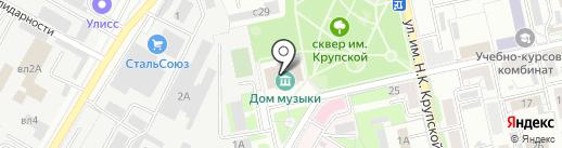 Дом культуры строителей на карте Липецка