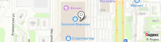 Магазин по продаже религиозных товаров на карте Ростова-на-Дону