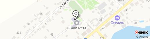 Гранат-Телеком на карте Ленинавана