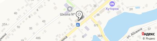 Многофункциональный центр предоставления государственных и муниципальных услуг Мясниковского района на карте Ленинавана