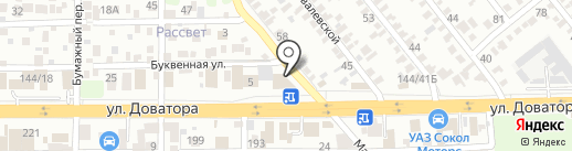 Клуб настольного тенниса на карте Ростова-на-Дону