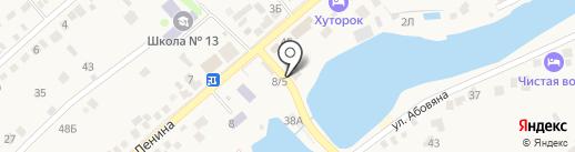 Светлана на карте Ленинавана