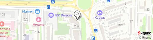 Тренажерный зал на карте Ростова-на-Дону