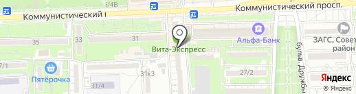 Пивная №3 на карте Ростова-на-Дону