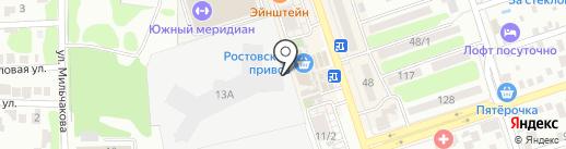 Art Мастер на карте Ростова-на-Дону