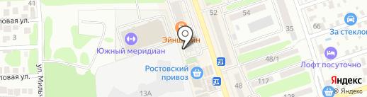 Хмельной рай на карте Ростова-на-Дону