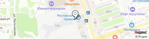 Дареный конь на карте Ростова-на-Дону
