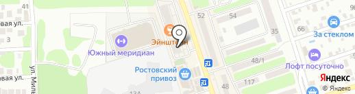 Poоfi Leep на карте Ростова-на-Дону