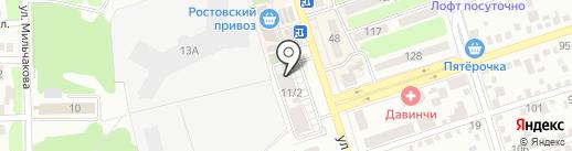 Доктор Ванн на карте Ростова-на-Дону