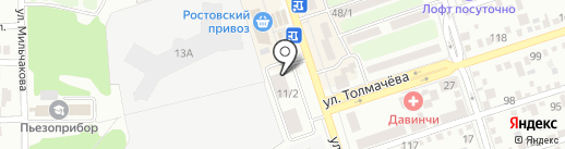 Магазин белья и трикотажных изделий на карте Ростова-на-Дону