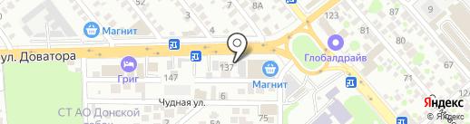 AGSservis на карте Ростова-на-Дону