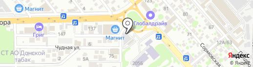 Emex на карте Ростова-на-Дону