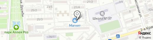 Академия дизайна и программирования на карте Ростова-на-Дону