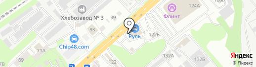 Бумеранг на карте Липецка
