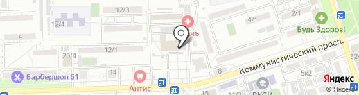 MAGNUM на карте Ростова-на-Дону