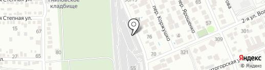АвтоДом61 на карте Ростова-на-Дону