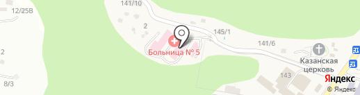 Городская больница №5 на карте Сочи