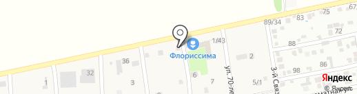 Склад-магазин пиломатериалов на карте Ленинавана