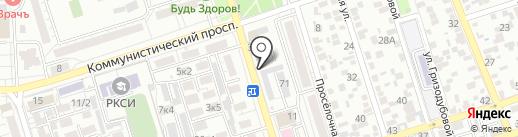 Пекин на карте Ростова-на-Дону
