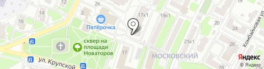 Экспресс сервис на карте Рязани