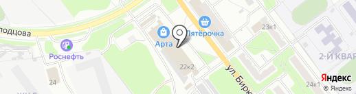 Магазин косметики и парфюмерии на карте Рязани