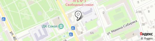 Кухня на карте Липецка
