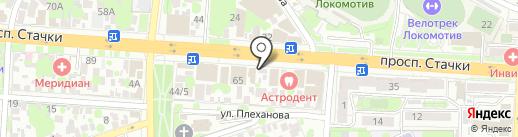 MELADO на карте Ростова-на-Дону