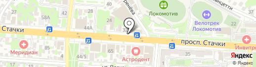 РостРемДизайн на карте Ростова-на-Дону