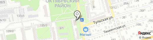 Полет на карте Ростова-на-Дону