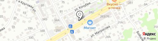 Фусичка на карте Ростова-на-Дону