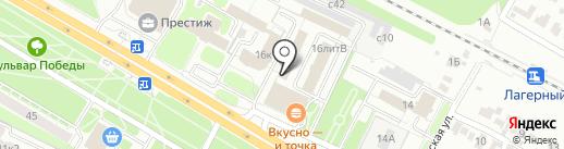 Федеральная почтовая служба на карте Рязани