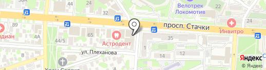 Шашлычок на карте Ростова-на-Дону