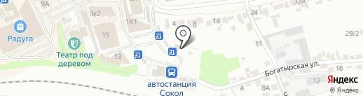 Киоск по ремонту обуви, одежды и чистке подушек на карте Липецка