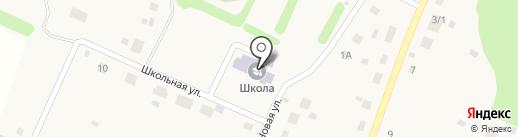 Костинская средняя общеобразовательная школа на карте Костиного