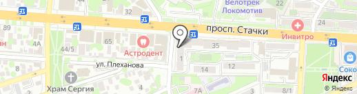 Фото фиера на карте Ростова-на-Дону