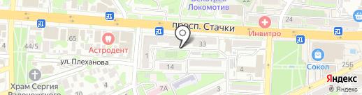 Лина на карте Ростова-на-Дону