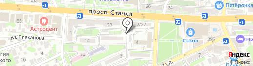 Кристина на карте Ростова-на-Дону