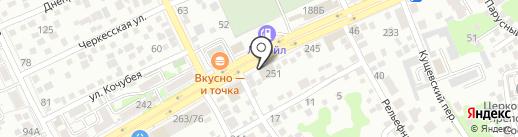Точка страхования на карте Ростова-на-Дону