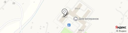 Областной Дом Ветеранов на карте Молочного