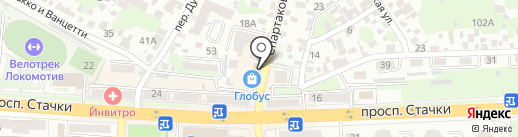 Служба аварийных комиссаров на карте Ростова-на-Дону