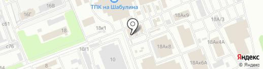 Магазин семян на карте Рязани
